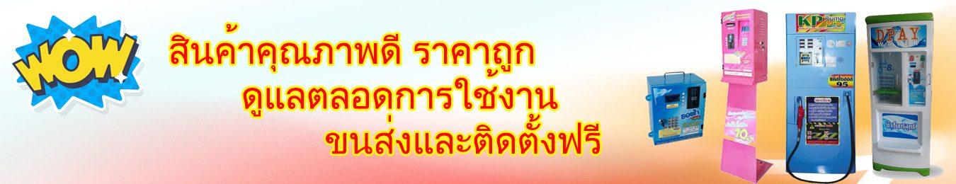 sabaydee.net