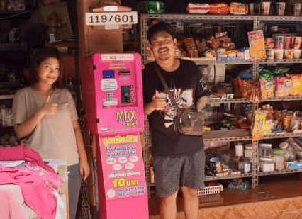 ซ่อมตู้เติมเงิน